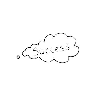 落書きビジネスセットのメッセージとバブルの単一要素。カード、ポスター、ステッカー、プロのデザインの手描きベクトルイラスト。