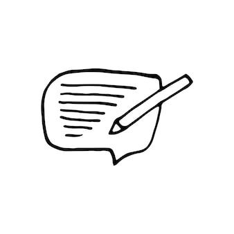 落書きビジネスセットの電話のメッセージの単一要素。カード、ポスター、ステッカー、プロのデザインの手描きベクトルイラスト。