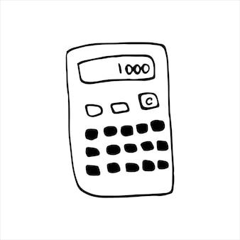 片手で描いた電卓。落書きベクトルイラスト。ホームオフィス。グリーティングカード、ポスター、ステッカー、季節のデザインのかわいい要素。白い背景で隔離