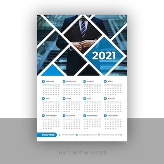 Шаблон оформления одностраничного стильного настенного календаря для агентства корпоративного бизнеса