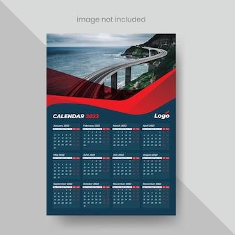 빨간색과 어두운 악센트가 있는 단일 페이지 벽 달력 2022