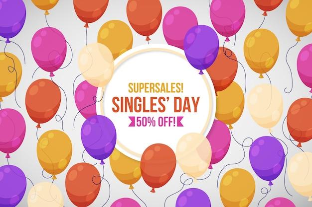 싱글의 날 다채로운 풍선 배너