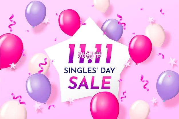 Concetto di giorno per single con palloncini