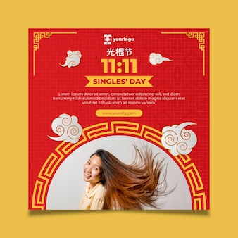 Singles' day flyer square
