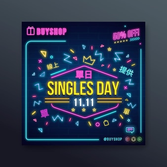 Singles' day neonsquare flyer template