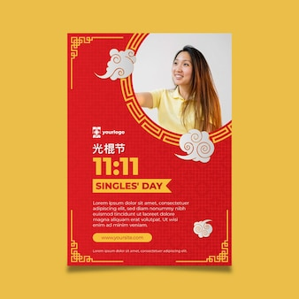 Singles day poster template Free Vector