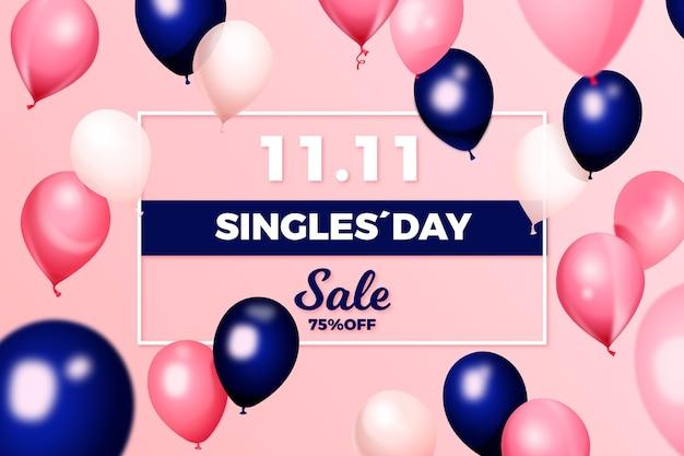 사실적인 풍선이있는 싱글의 날