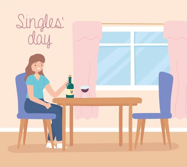 와인을 마시는 싱글 데이 여성