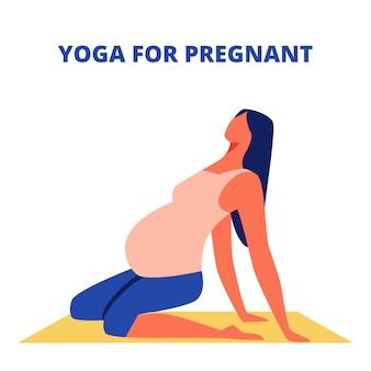 노란색 체조 매트에 앉아. 임신 요가