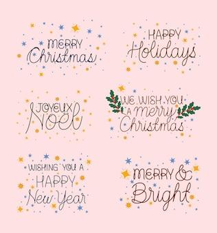 Шесть рождественских фраз