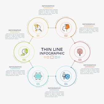 내부에 선형 아이콘과 숫자가 있는 6개의 원형 요소가 육각형 차트에 연결되어 있습니다. 순환 프로세스의 6단계 개념. 현대 infographic 디자인 서식 파일입니다. 보고서에 대 한 벡터 일러스트 레이 션.