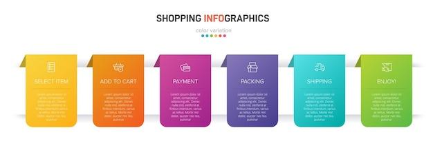 ショッピングプロセスのための6つのカラフルなグラフィック要素アイコンとテキスト