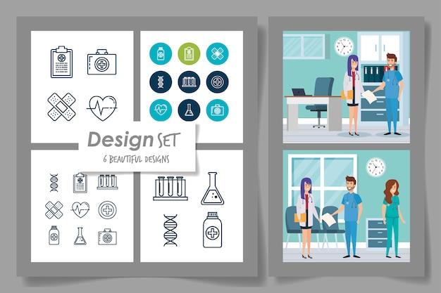 의료인의 6 가지 디자인