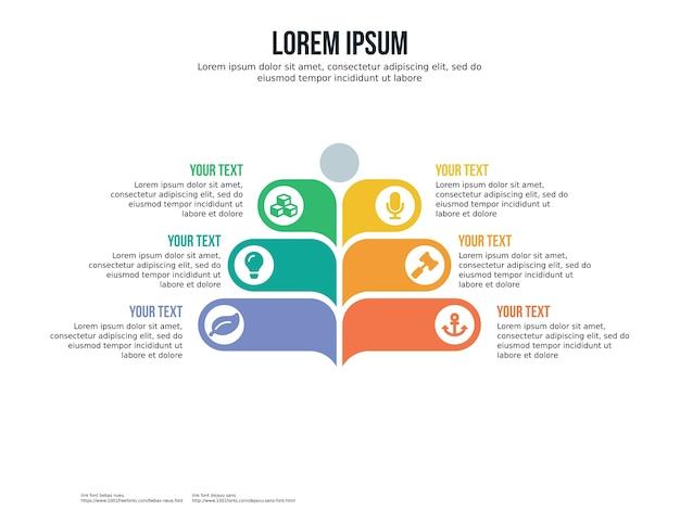 6つのフローインフォグラフィック要素とプレゼンテーションテンプレート