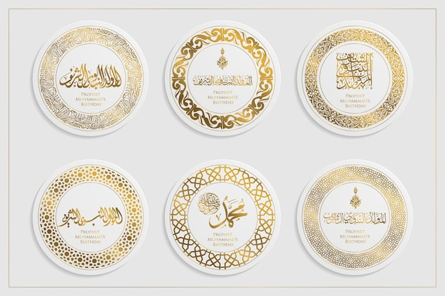 Six sets mawlid alnabi emblems with floral pattern vector design and glowing gold arabic calligraphy