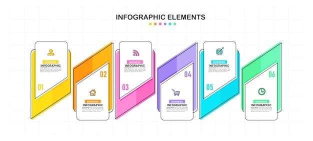Шесть шагов инфографики элемент шаблона