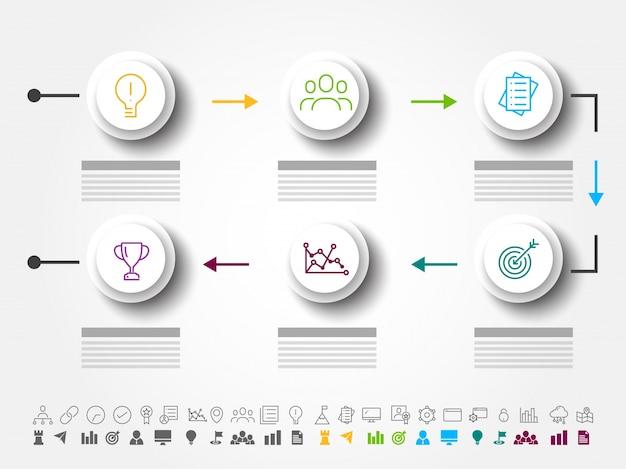 成功の6つのステップ、アイコン付きのタイムラインinfographicsレイアウト、白黒、カラフルなバージョン。