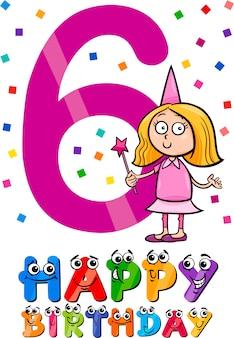 여섯 번째 생일 만화 디자인