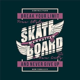 Скейтборд сломай свой предел лозунг графический типография вектор футболка печать