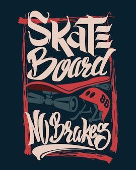 スケートボードブレーキなしtシャツグラフィックベクトル
