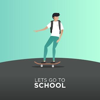 다시 학교로 스케이트 보드 교통