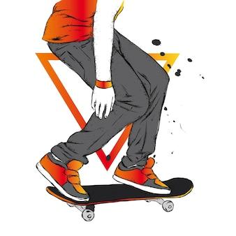 スケーターとスケートボード