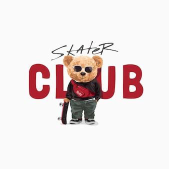サングラスとスケートボードのクマの人形とスケータークラブのスローガン