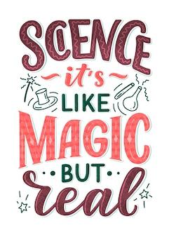 Эскиз баннера с забавным слоганом для концептуального дизайна о науке