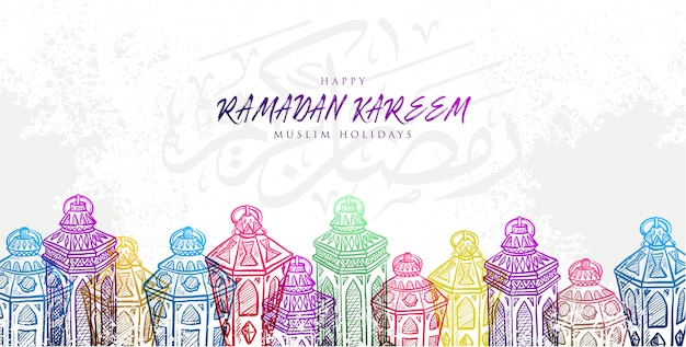 Sketch of hand drawn banner ramadan kareem lantern