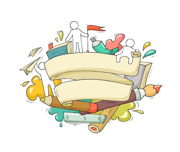 사무용품으로 그림을 스케치합니다. 텍스트를 위한 공간이 있는 교육에 대한 귀여운 템플릿을 낙서하세요. 손으로 그린 만화 벡터 학교 디자인입니다.