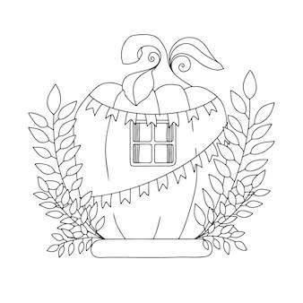 Эскиз фантастического тыквенного домика. мультяшный тыквенный дом гнома. вектор. книжка-раскраска для детей