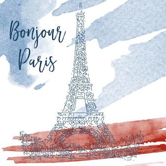 수채화 배경에 에펠 탑의 스케치