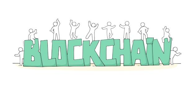 Blockchain이라는 단어가 있는 작은 사람들의 스케치입니다. 신기술에 대한 귀여운 미니어처 장면을 낙서하세요. 손으로 그린 만화 벡터 일러스트 레이 션.