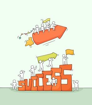 화살표, 단어 성공과 작은 사람들이 일하는 스케치. 노동자의 귀여운 미니어처 장면을 낙서. 손으로 그린 만화 그림