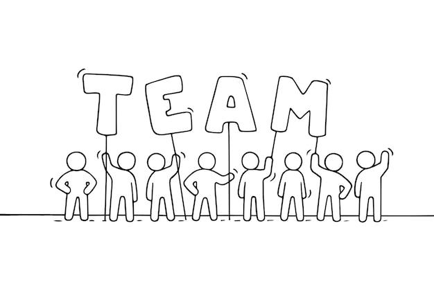 Эскиз рабочих маленьких людей с командой слова. doodle милая миниатюрная сцена рабочих держит буквы. ручной обращается мультфильм для бизнес-дизайна.