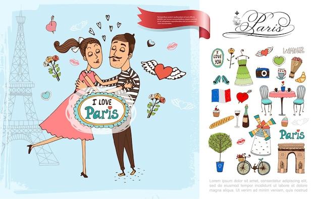 愛のイラストでカップルとパリの要素をスケッチ