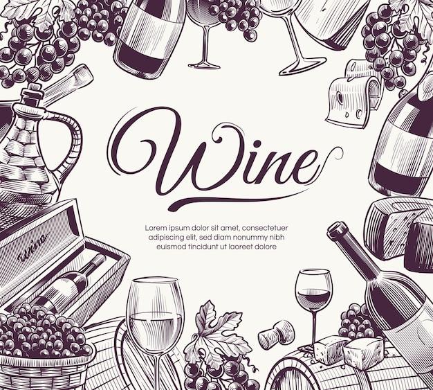 ワインの背景をスケッチします。