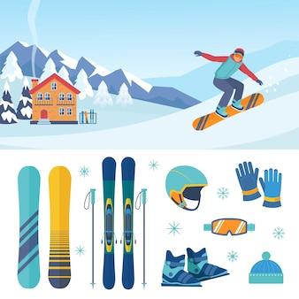 スキーとスノーボードのセット