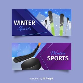 Ski and hockey banner