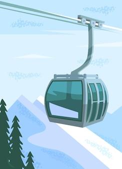 山の背景にスキーリフト