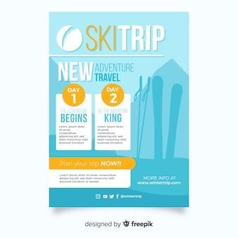 Лыжный плакат