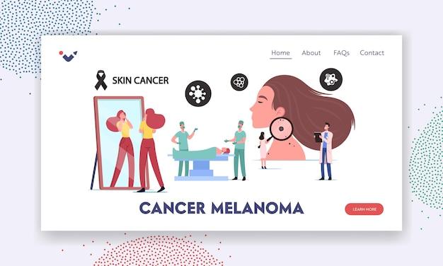 皮膚がんのランディングページテンプレート。小さな医者の腫瘍学者のキャラクターは、巨大な拡大鏡で女性のほくろを調べます。外科医は手術を行います。顔の女の子の検索あざ。漫画の人々のベクトル図