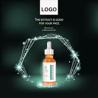 Бутылки для ухода за кожей, изолированные на темно-зеленом фоне премиум-реклама для веб-сайта