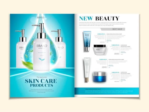 スキンケアカタログ、3dイラストの製品と化粧品雑誌のテンプレート