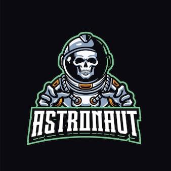 Eスポーツとスポーツのロゴチームのための頭蓋骨宇宙飛行士マスコットロゴテンプレート