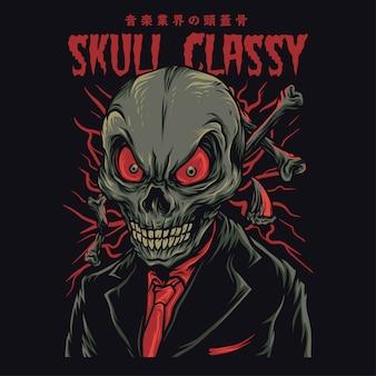 Skull classy cartoon funny illustration
