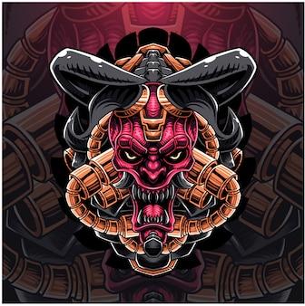 Skull head robot mascot logo