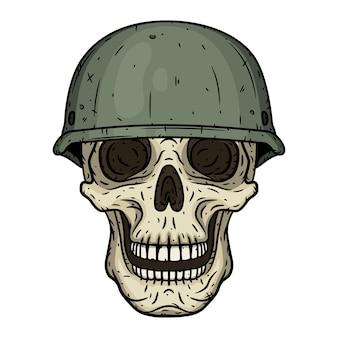 헬멧을 쓰고 군인의 두개골입니다.