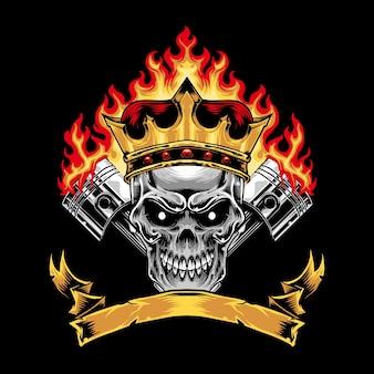 Skull piston and crown for racing stuff art print design