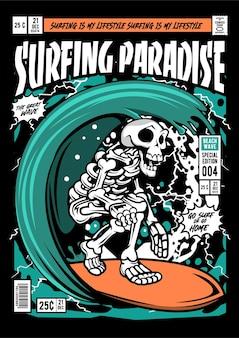 Иллюстрация обложки комиксов череп серфинг